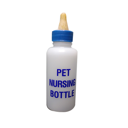 Dinos pet nursing bottle-small--500x500