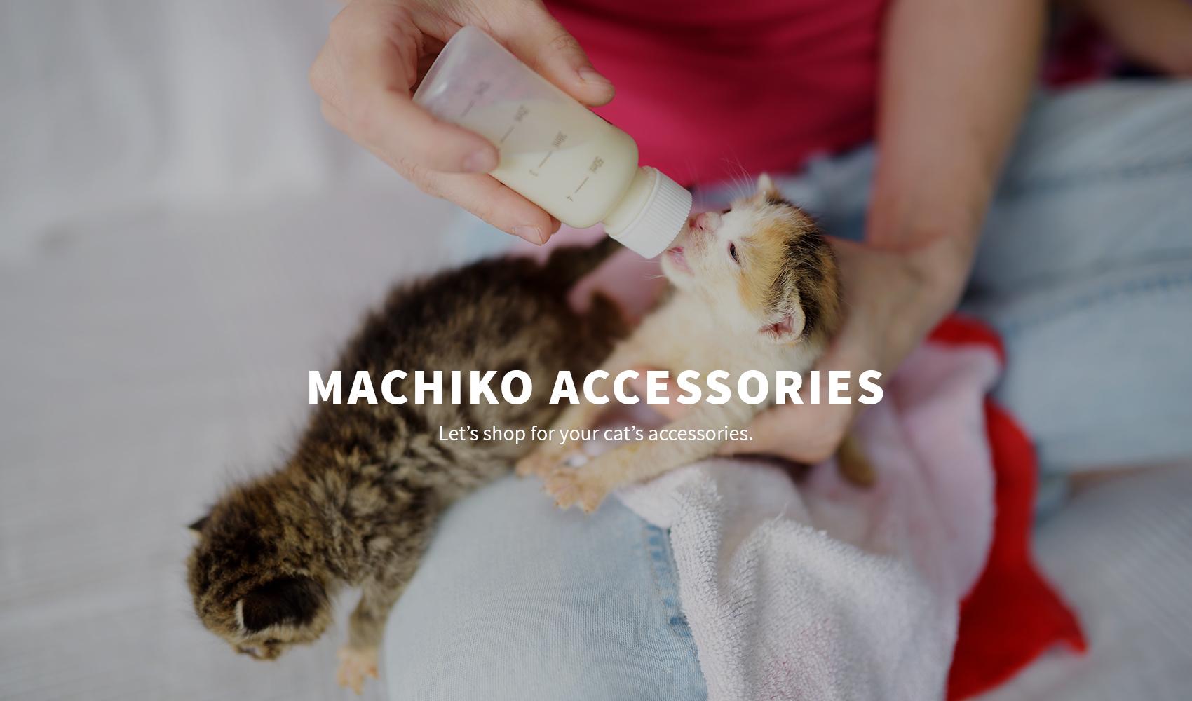 Machiko Accessories